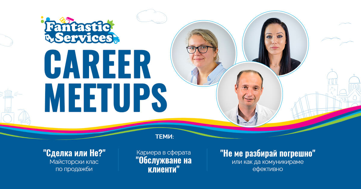 FB-event-cover---Fantastic-Services-Career-Meetups